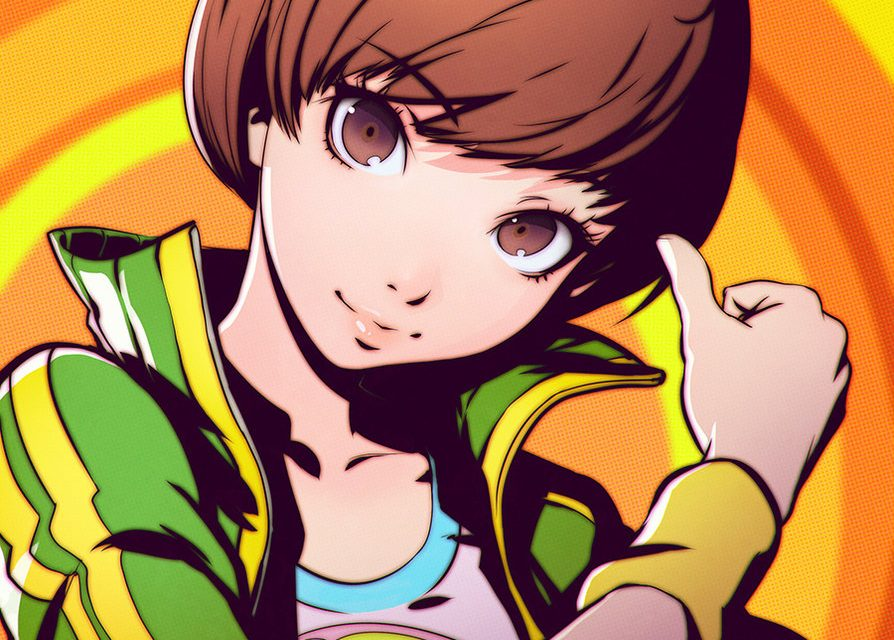 Waifu Crush Wednesday: Chie Satonaka