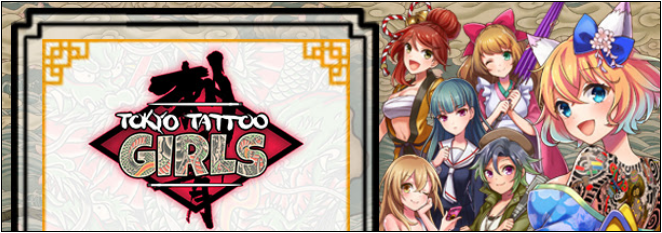 Tokyo Tattoo Girls | Out now for North America and Steam