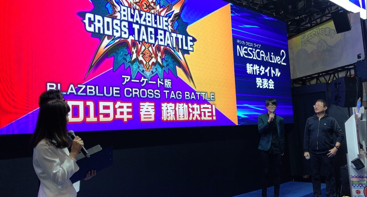 BlazBlue: Cross Tag Battle — Japan Arcade Announcement