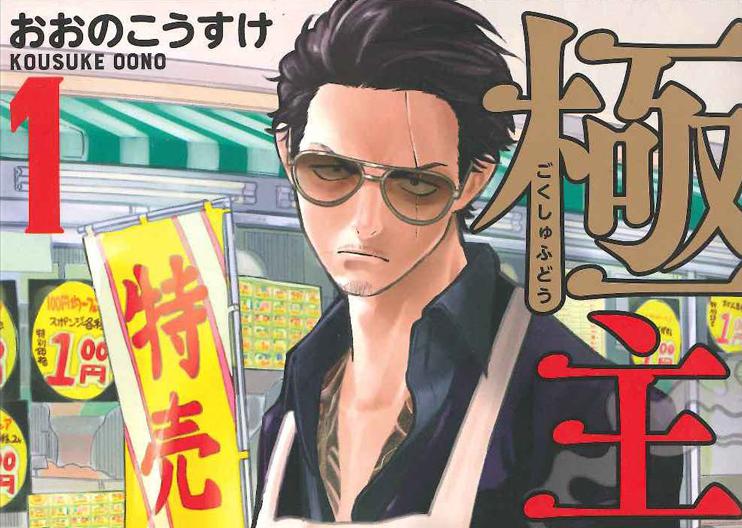 VIZ Media   New Fall 2019 Manga Titles Announced