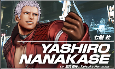 【KOFXV】Yashiro Nanakase Character Trailer