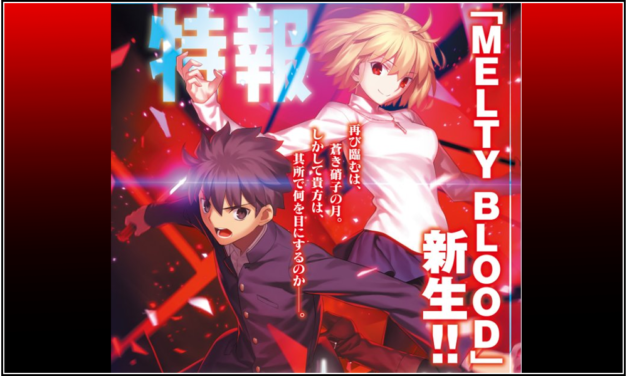 Melty Blood: Type Lumina Announced!
