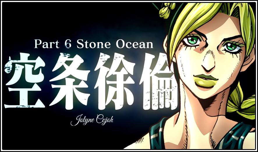 """【JJBA】 Part 6 """"Stone Ocean"""" Announced!"""