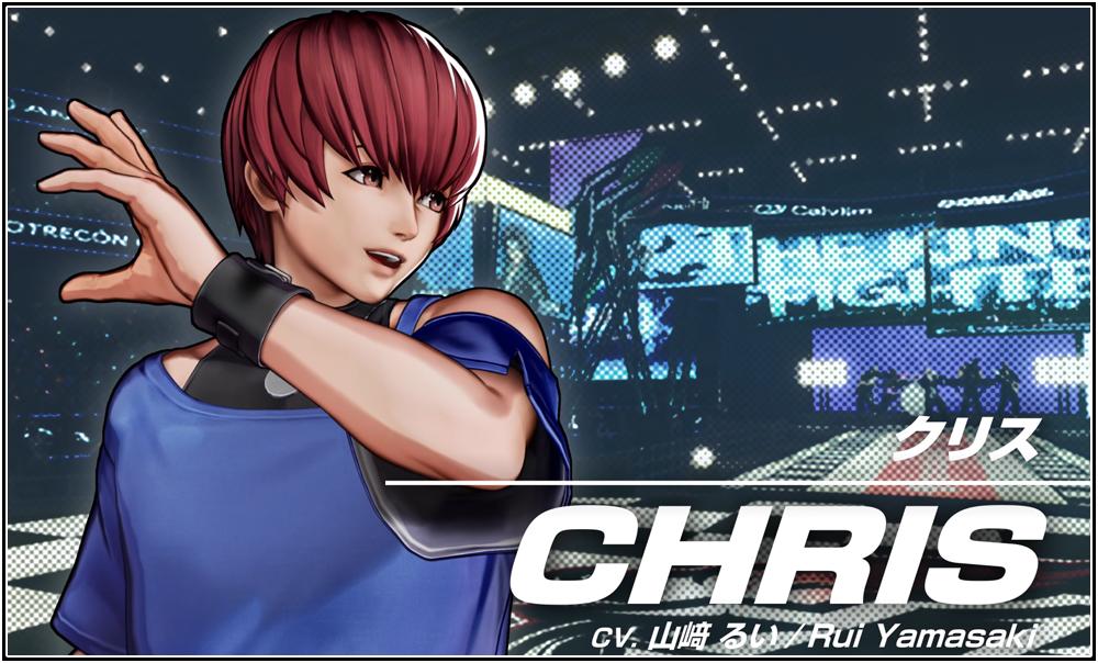 【KOFXV】Chris Character Trailer