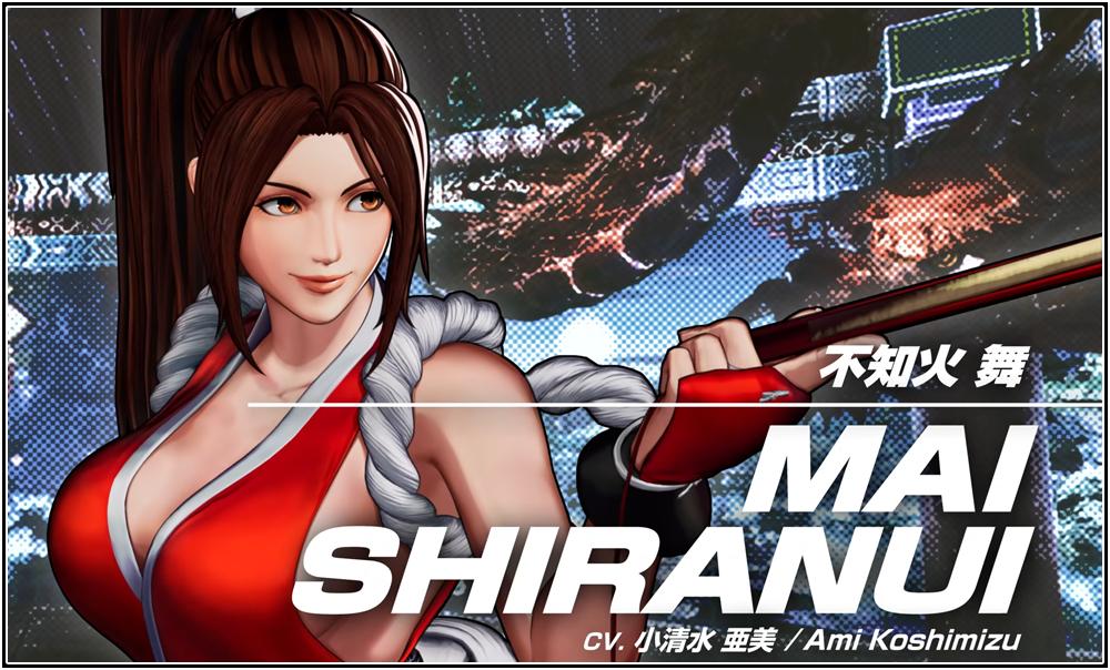 【KOFXV】Mai Shiranui Character Trailer
