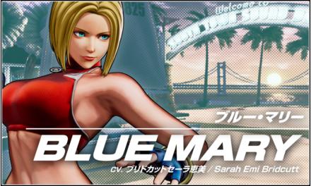 【KOFXV】Blue Mary Character Trailer