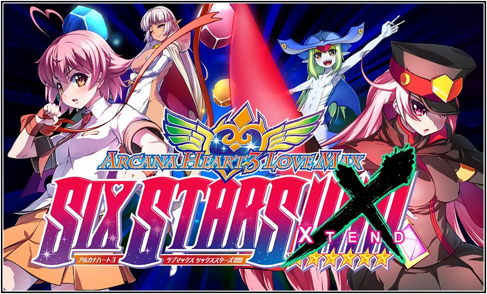 【Arcana Heart 3 LOVEMAX SIXSTARS!!!!!!】Update on Steam